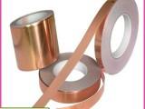 C5191磷铜带 进口磷铜带 端子用C5210EH高精铜带