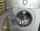 LG滚筒洗衣机低价转让