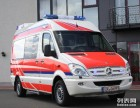 郑州救护车出租