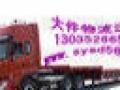 庆元设备托运-青田大件运输,金华-温州特种物流