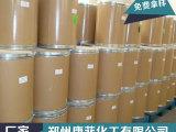 康菲化工产品有限公司厂家直销印尼硬脂酸