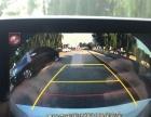 马自达 3昂克赛拉三厢 2013款 三厢 1.6 自动 精英型