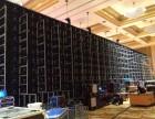 成都LED大屏,灯光音响出租,舞台搭建