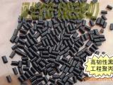《注塑级》黑HDPE高密度低压聚已HDPE再生料黑低压再生颗粒
