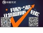 新一轮改革酝酿投资机会深圳股票配资公司选哪家