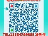 USB识别IC芯片CRE8304资料PD