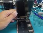 汉阳华为 oppo vivo手机换屏 换电池 进水维修