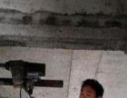 漳州专业搬家 空调拆装 加氨 清洗 金刚取孔