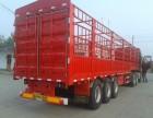 仓栅式运输半挂车,用于运输牲畜 家禽等的仓栅式专用运输车