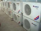 上虞市空调回收专业收购 柜机,挂机,风管机,吸顶机等各种空调