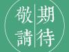 长沙县-房产0室0厅-面议