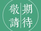 淄博周村区田小黄蔬菜干加盟选哪家虎踞龙蟠,诚信致远