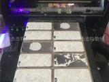A3uv平板打印机 PU皮革 金属铭牌印刷机 鼠标垫彩印机