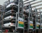 北京市回收机械立体车库 大量收购停车设备