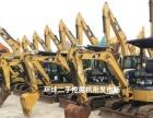 环球精品十万台二手挖掘机批发市场 保三年 包送货