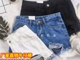 2元批发市场哪里有韩版牛仔短裤时尚破洞直筒裤批发淘宝货源批发