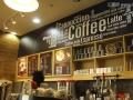 河源咖啡学校—河源开咖啡店,选址是关键!