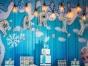 婚礼跟拍 活动策划 灯光舞美 现场布置 生日派对