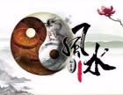 广州和善居风水堂专业八字命理起名风水调整布局