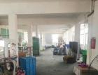 瓯北张堡工业区790平方 4楼