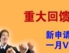 贸商网——贸商云集,商聚天下 新会员注册送VIP