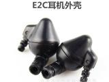 diy耳机材料配件 舒耳e2c 10 11mm耳机外壳 黑透明耳