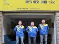 上海蚂蚁搬家公司居民家庭大小件搬家搬场单位搬迁上海全市服务