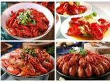 武汉油焖大虾培训-油焖大虾技术培训哪里学