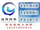 黄浦区公司注册 老公司交接 工商年检 进出口权找王老师