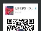 北京花罗汉养殖场批发零售红马彩虹幻彩压成
