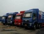 重庆市调回程车大件运输物流公司货运部信息部配货站