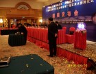 长沙开业启动仪式道具启动球出租租赁服务