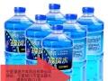 宁夏淜源玻璃水设备生产、防冻液设备生产厂家加盟