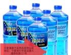 宁夏淜源汽车用品设备玻璃水设备加盟 汽车用品
