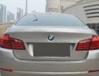 宝马5系2013款 525Li 2.0T 自动 豪华型 首付30