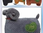 2017贝喜正品卡通双插手毛绒充电热水袋暖水袋电暖宝暖手宝