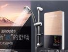 [SAIKANI赛卡尼]新一代智能电热水器。更安全