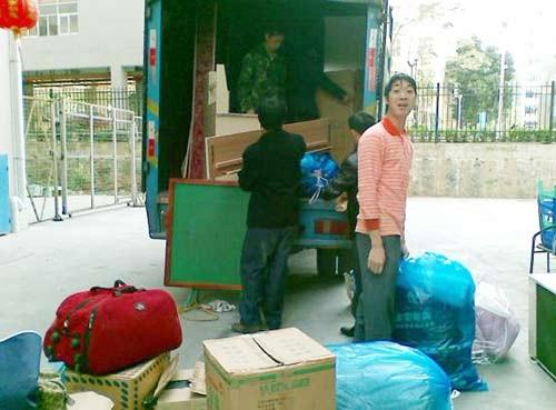 渝北 九龙坡 沙坪坝 渝中区 江北专业搬家搬厂 家庭搬迁