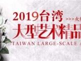 2020北京翰海拍賣行征集部門總負責人的電話