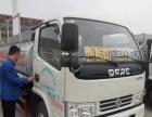 厂家直销东风小型加油车5吨油罐车特价处理中惊喜价