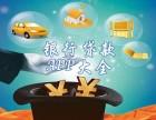 天津薄云房屋抵押贷款专业办理丨天津银行贷款好办吗