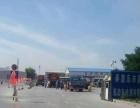 秦皇岛市嘉远机动车检车帮忙跑腿