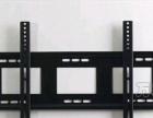 安装各种液晶电视墙壁挂架