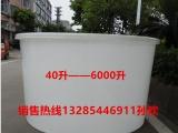 山东生产商5000升敞口塑料桶5吨食品腌制桶5吨发酵桶牛筋桶