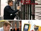 综合布线、网络布线、弱电工程分包、大楼智能化