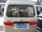 小王推荐长安之星2代 中央空调个人寄售 低价转让