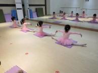 芯阁国际舞蹈学校 免费预约试听 拉丁班预约