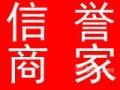 青岛四方保洁公司 家庭保洁 单位保洁+开荒保洁擦玻璃好公司