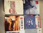 经典书籍和往期杂志