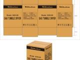 批发直供邮政纸箱牛皮纸瓦楞包装箱  各种纸箱 可定制纸箱